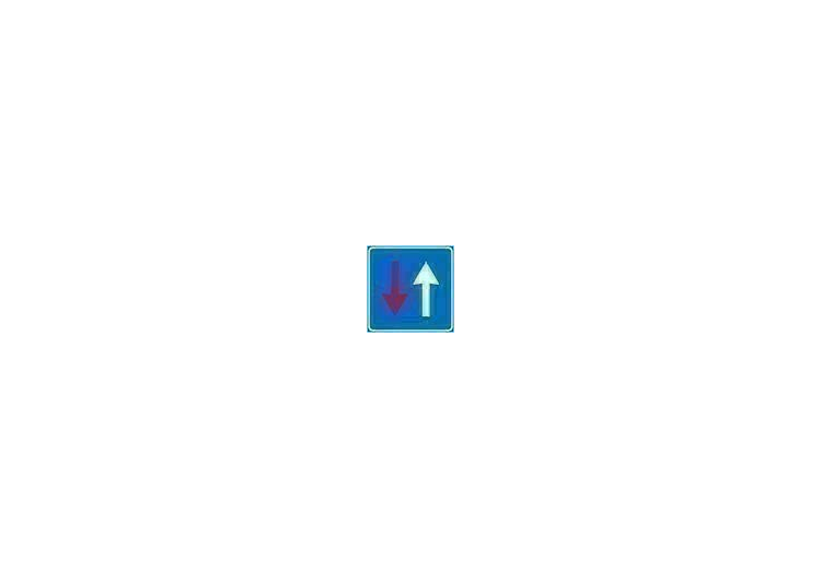 Signs - Right of Way in alternating one-way - ACCA software